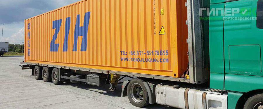 Рено контейнер транс